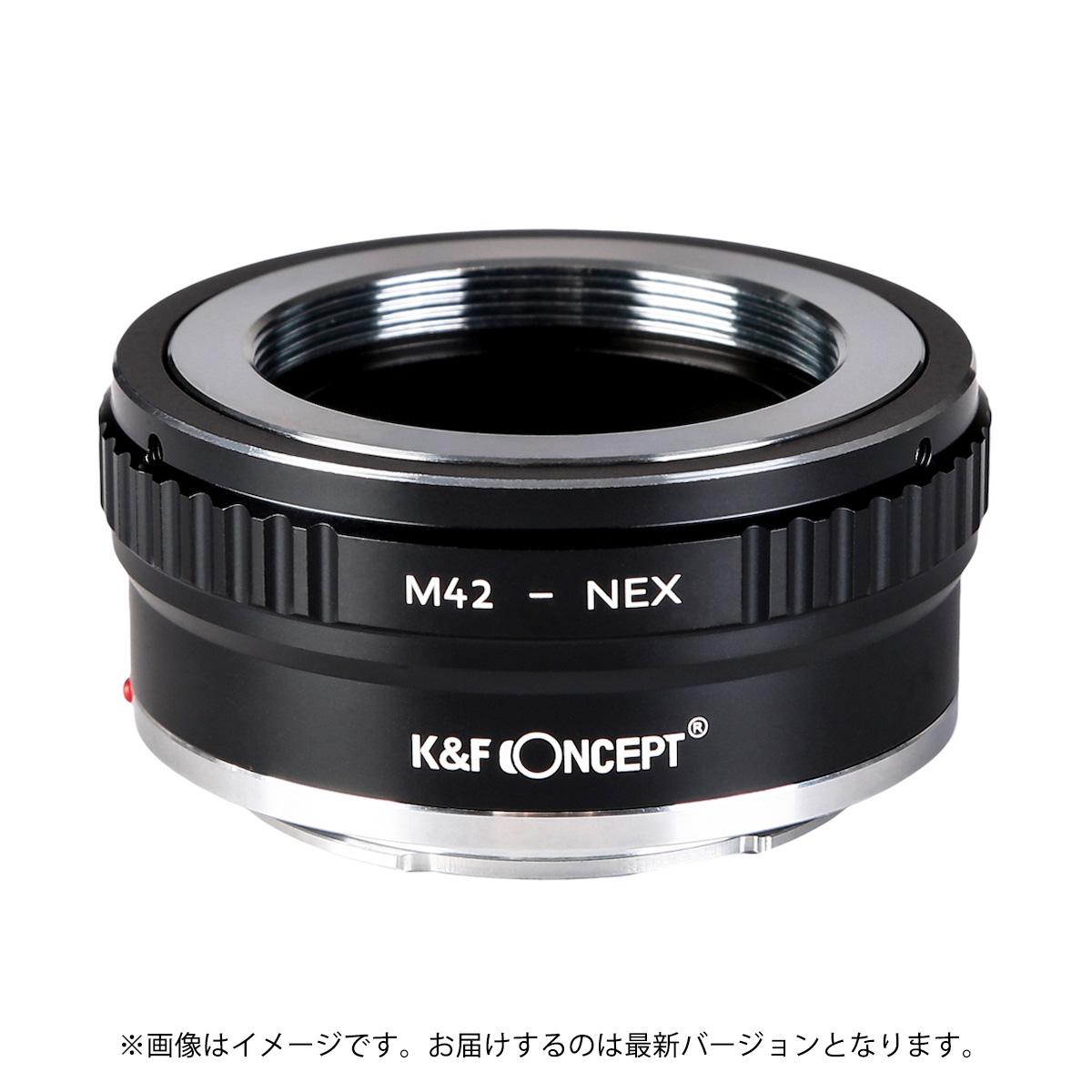 KF CONCEPT Concept 春の新作 レンズマウントアダプター M42マウントレンズ KF-42E2 → 限定特価 ソニーEマウント変換