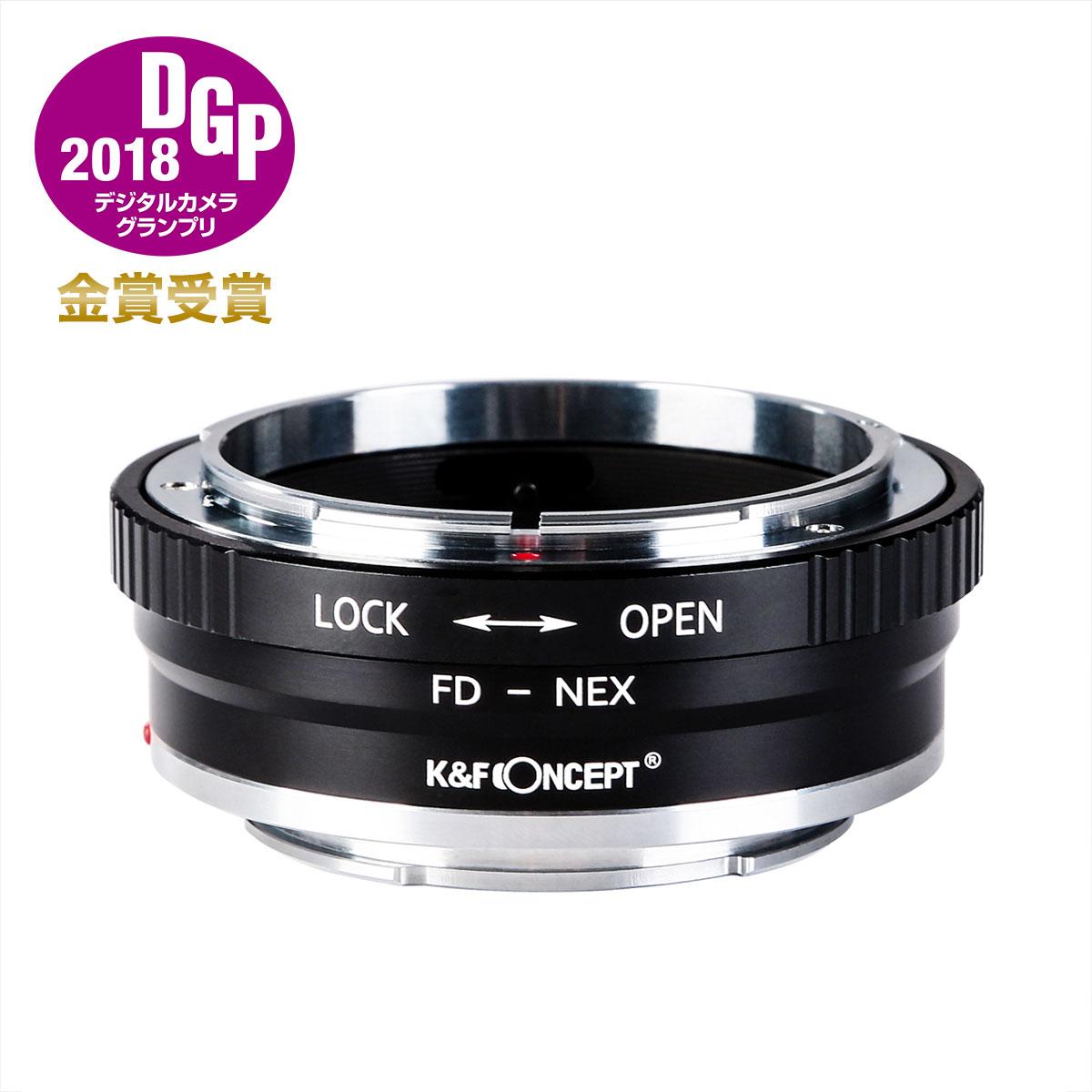 KF 贈物 CONCEPT Concept レンズマウントアダプター KF-FDE2 絞りリング付き → ソニーEマウント変換 高級 キャノンFDマウントレンズ