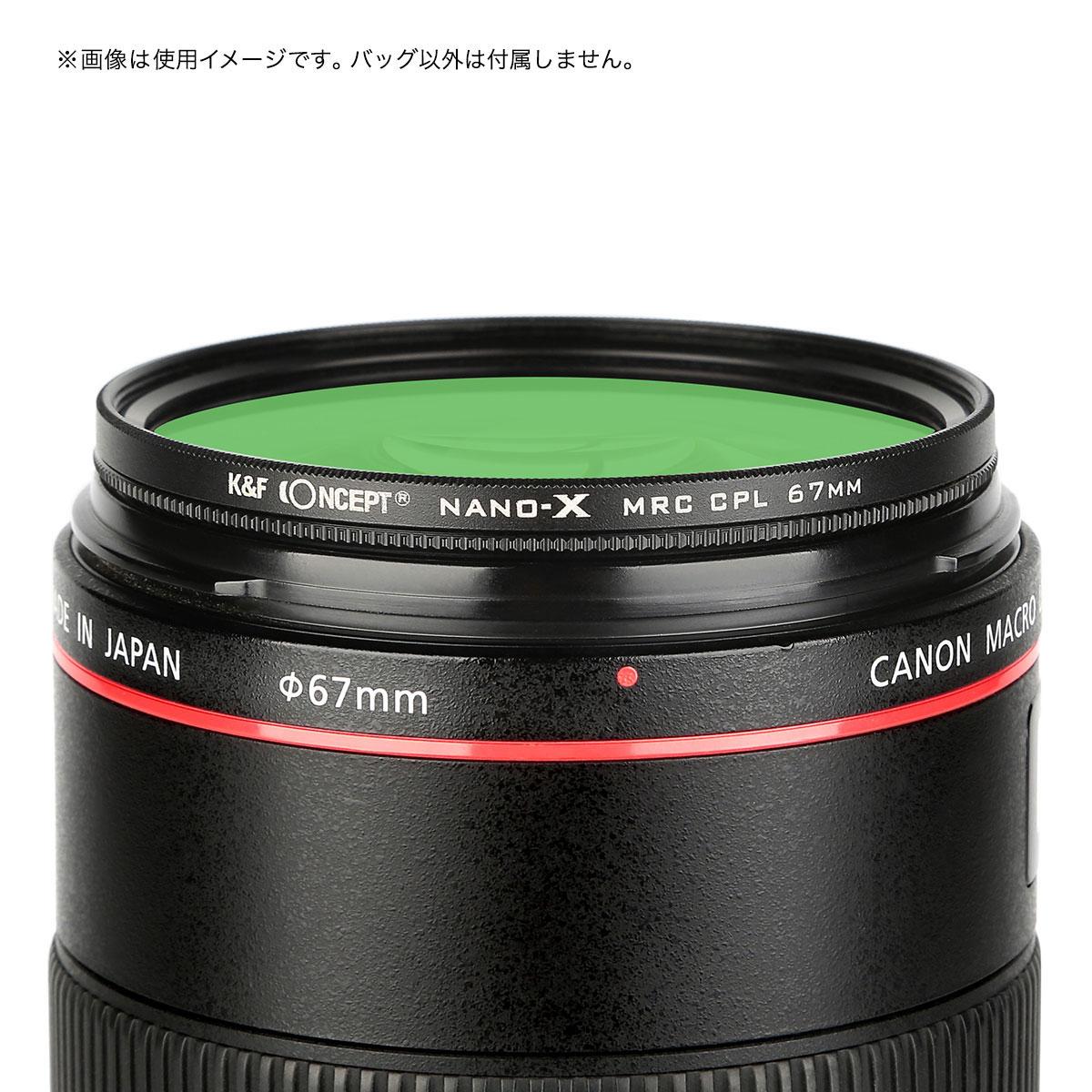 K&F 82mm MRCナノコーティング ドイツB270高透明度クラウンガラス KF-SCPL82 Concept NANO-X C-PLフィルター