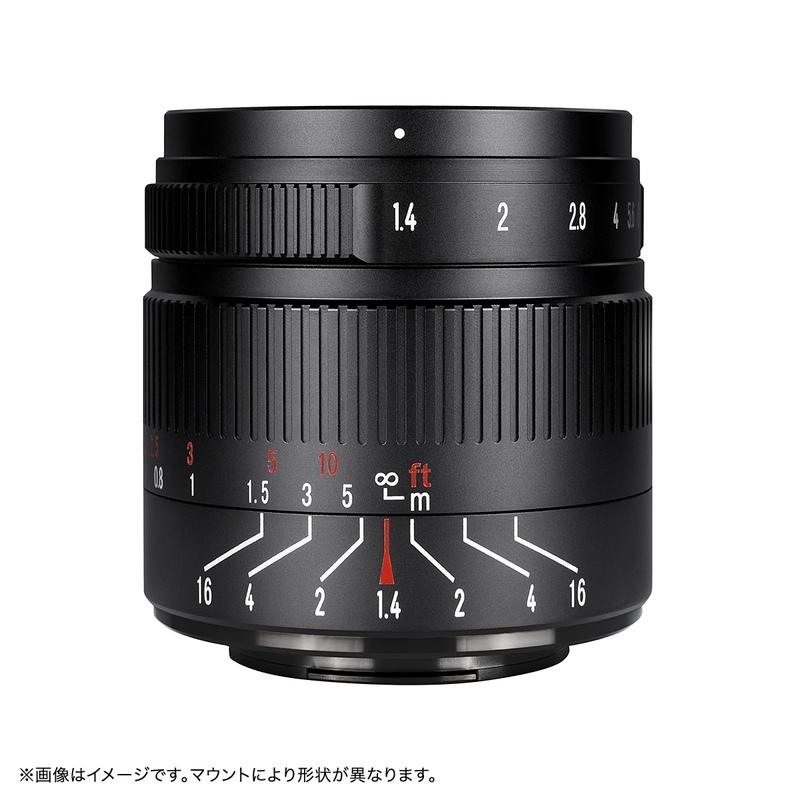 七工匠 7artisans 7Artisans 55mm II キャンペーンもお見逃しなく 単焦点レンズ F1.4 セール品