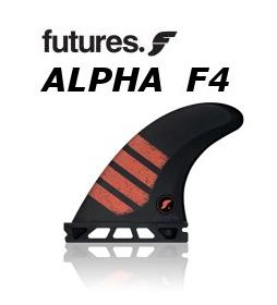 送料無料 FUTURES FIN ALPHA F4 お得クーポン発行中 期間限定送料無料 フューチャーフィン アルファ カーボンファイバー