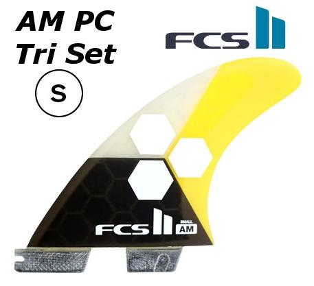 FCS2 FIN AM PC Tri Set 3FIN THRUSTER エフシーエス2 ALMERRICK アルメリック トライ スラスター サーフィン フィン 送料無料★