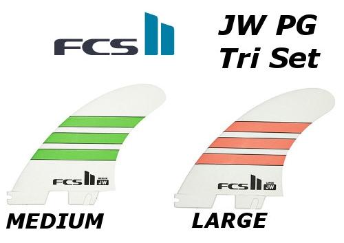 FCS2 FIN JW PG Tri Set 3FIN Julian Wilson ジュリアン・ウィルソン THRUSTER エフシーエス2 スラスター サーフィン フィン