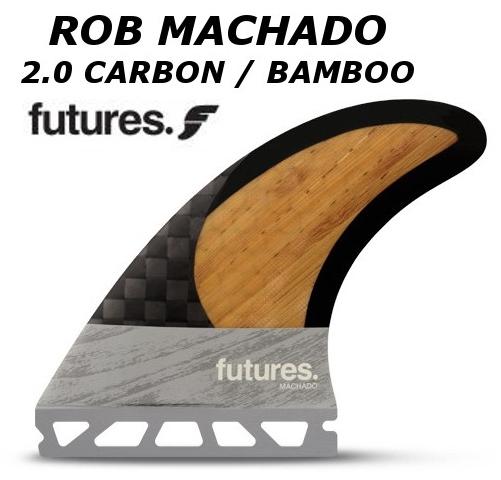 FUTURES FIN ROB MACHADO 2.0 CARBON / BAMBOO フューチャーフィン ロブ・マチャド カーボン バンブー