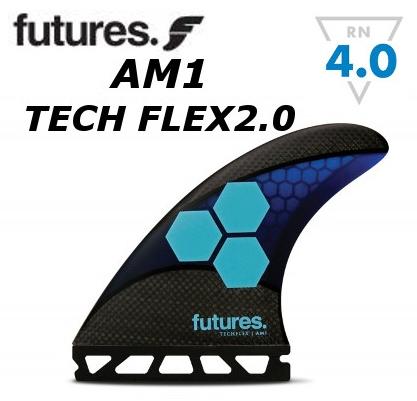 FUTURES FIN TECH FLEX2.0 AM1 3FIN トライセット 3フィン 3本セット フューチャーフィン テックフレックス スラスター