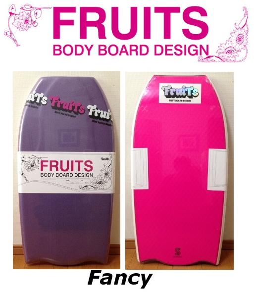 送料無料★99cm 97cm 95cm FRUITS Fancy Bodyboard フルーツ ファンシー ボディボード