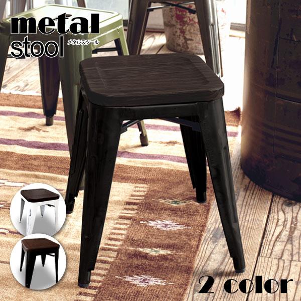 送料無料 メタル×ウッドの存在感!無骨さとやわらかさが混在するデザインスツール スタッキングスツール Metal Stool メタルスツール White & Black 新生活