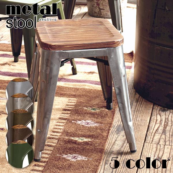 送料無料 メタル×ウッドの存在感!無骨さとやわらかさが混在するデザインスツール スタッキングスツール Metal Stool メタルスツール 新生活