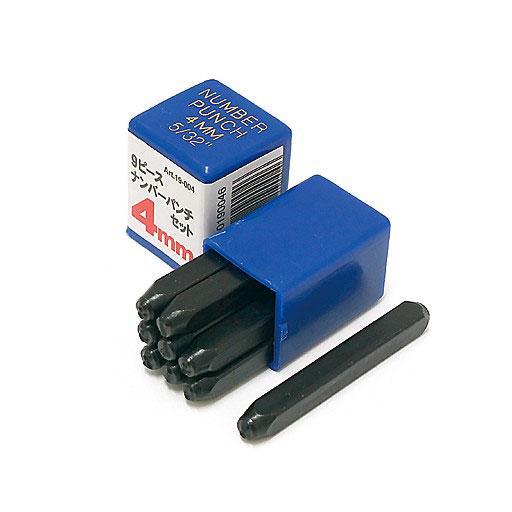 超歓迎された ナンバーポンチセット 9ピース 4mm 即納 19-004 STRAIGHT ストレート