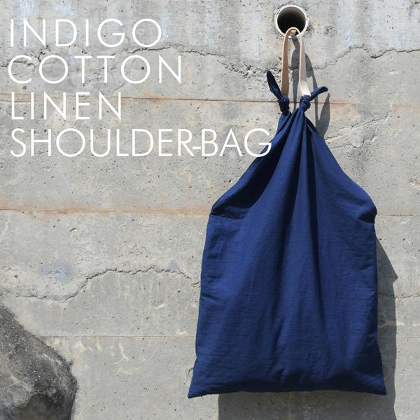 インディゴ コットン リネン レザー キャンバス 袈裟 ショルダーバッグ 綿 麻 帆布 トートバッグ