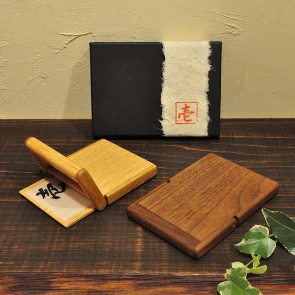 木製名刺ケース ウッドの優しい温もりが伝わるカードケース 可愛い プレゼント ギフト 温もり wood