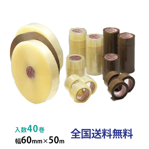 積水化学工業製 エバーセルOPPテープNo.830NEV 60mmx50m  1箱 (40巻入)