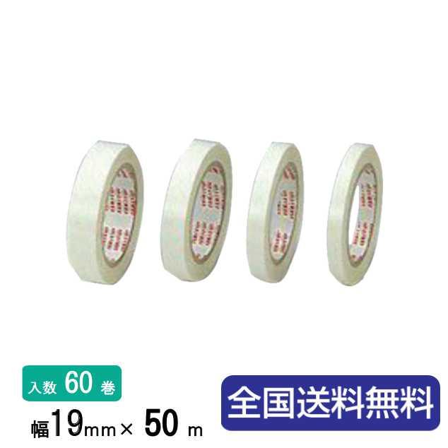 積水化学工業製 フィックスロンテープ No.816 19mmx50m 1箱(60巻入)