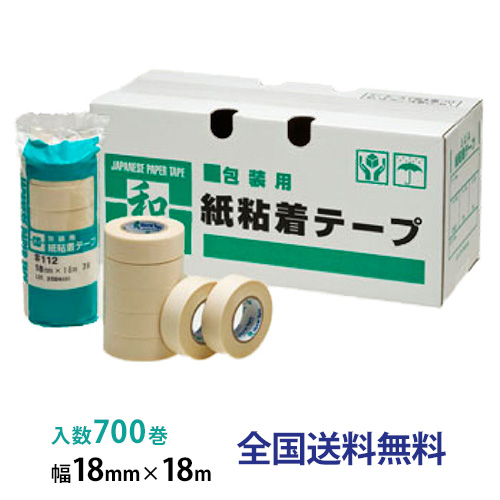 【全国】リンレイテープ製 和紙粘着テープ #112 18mm×18m 1箱(700巻入)