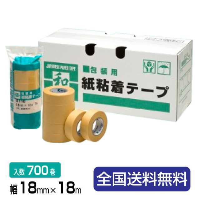 【全国】リンレイテープ製 和紙粘着テープ #110 18mm×18m 1箱(700巻入)