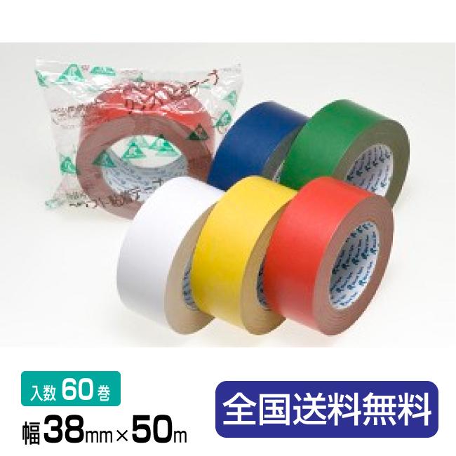 リンレイテープ製 包装用・クラフトテープ #240   38mm×50m 1箱(60巻入)