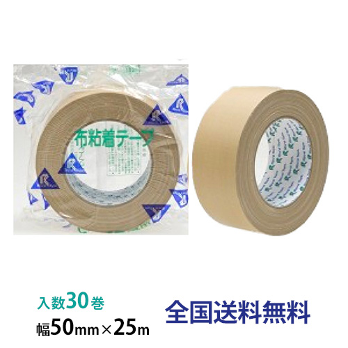 リンレイテープ製 建築養生用 布粘着テープ #337   50mm×25m 1箱(30巻入)