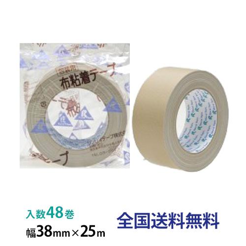 リンレイテープ製 包装用布粘着テープ #317  38mm×25m グレー色