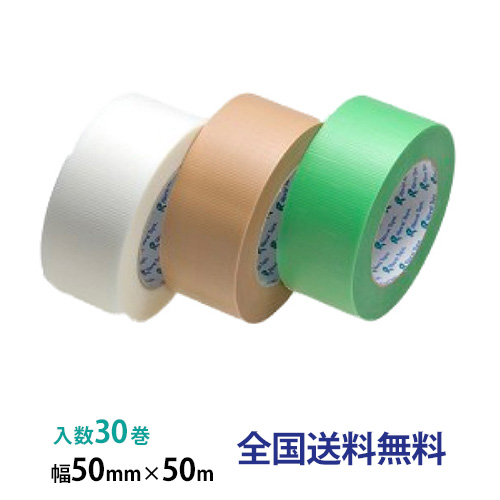 リンレイテープ製 養生用・PE、PET粘着テープ #600 50mm×50m 1箱(30巻入)