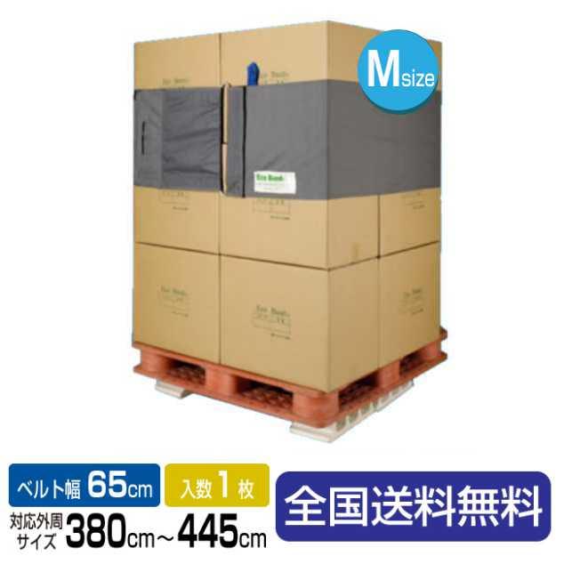 エコバンド リングタイプ 650ミリ幅×4,650ミリ長 OR-M65