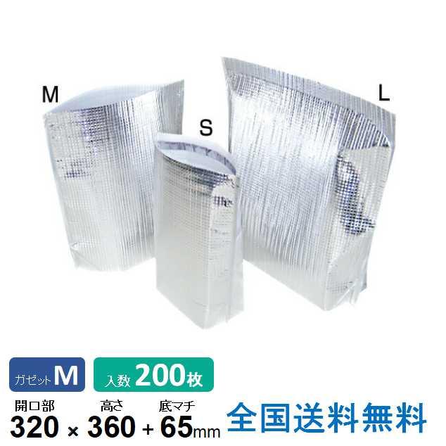 【全国】ミラクルパック(保冷パック) ガゼットタイプM 320x360+65(130) 1箱(200枚)