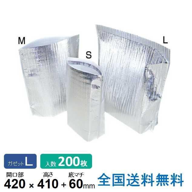 【全国送料無料】 ミラクルパック(保冷パック) ガゼットタイプL 420x410+60(120) 1箱(200枚)