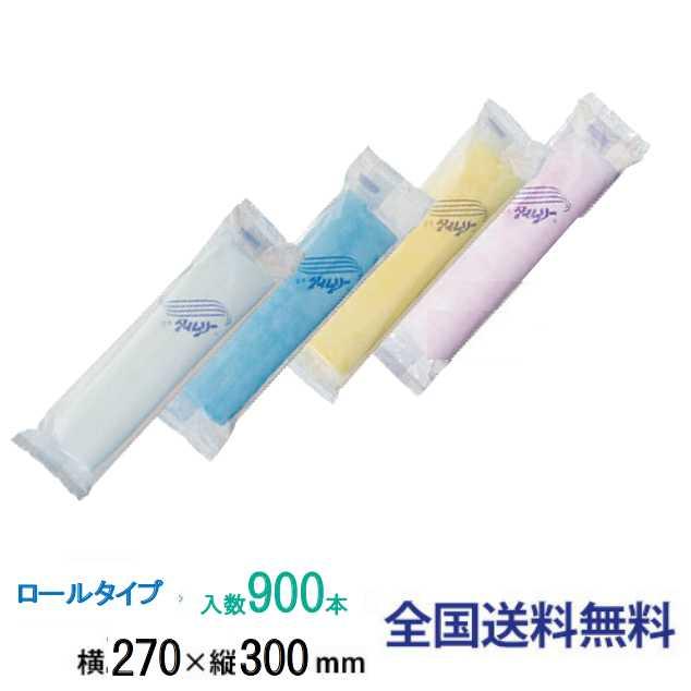 紙おしぼり ロール仕様 HCタイプ 900本(王子タイムリー製)