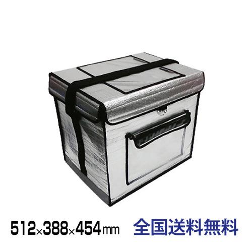 バイオボックスプラス SBE-P45 輸送ボックス