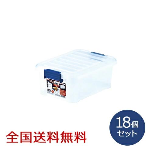 【全国】クリアシェル #10 18個セット 約264×380×155(H)mm 収納ケース 収納ボックス 衣装ケース