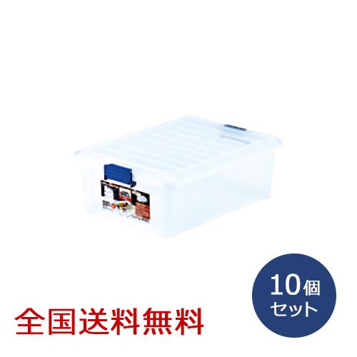 【全国送料無料】 【全国】クリアシェル #22 10個セット 約383×551×186(H)mm 収納ケース 収納ボックス 衣装ケース