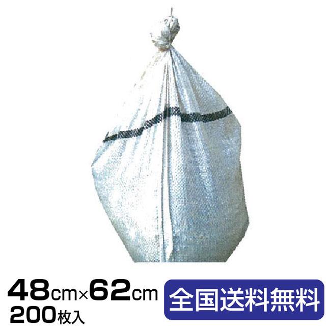 萩原工業 国産 スーパーUV土のう 48X62 200枚