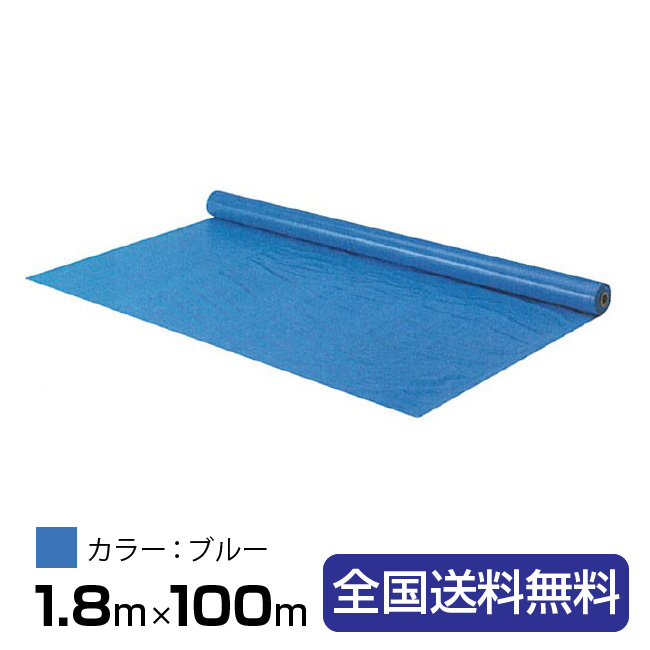 萩原工業 14X14クロス #4000 ブルー 1.8X100 原反