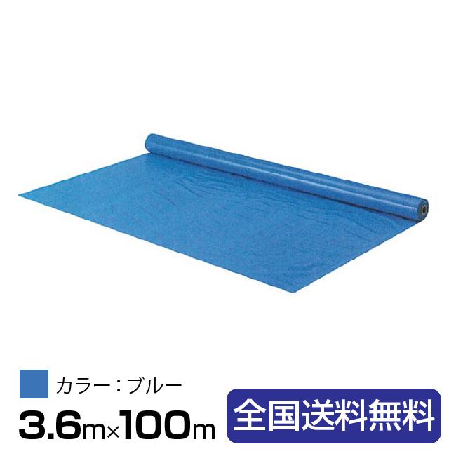萩原工業 14X14クロス #4000 ブルー 3.6X100 原反
