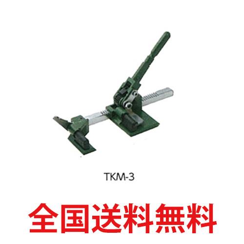 タイトロン ベルト締機 TKM-3 A90mm×B260mm×C130mm 1台