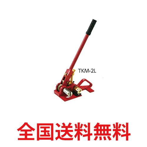 【全国】タイトロン ベルト締機 TKM-2 A150mm×B255mm×C375mm 1台