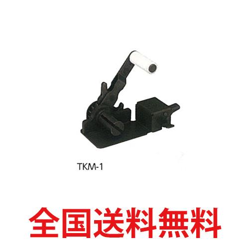 タイトロン ベルト締機 TKM-1 A100mm×B2050mm×C150mm 1台