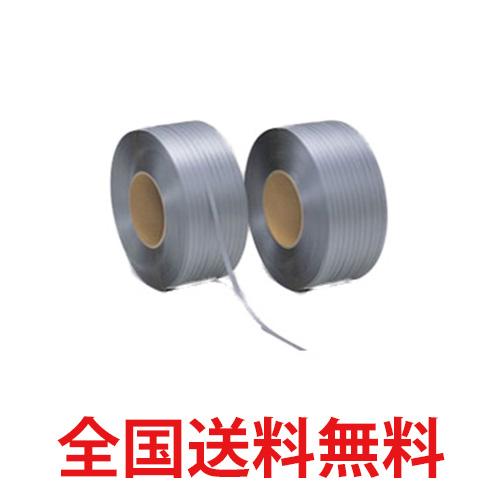 【全国送料無料】信越工業製 SKヘビーバンドHM グレー色 16mm×2000m(信越工業製) 2巻入り 5包セット