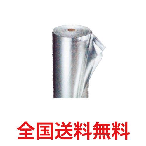 【全国】防湿フィルム(バリヤ・バリアシート) ALバリヤ P-3 (6/6タイプ) S 1500×50m 2巻