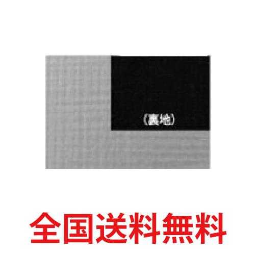 UVシート シルバー&ブラック #3400 7.2m×9m 1枚