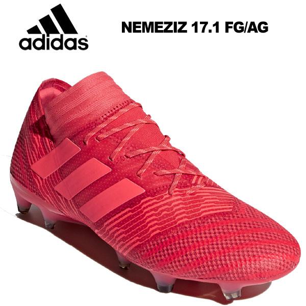 サッカースパイク アディダス ネメシス 17.1 FG/AG CP8933 adidas NEMEZIZ 送料無料