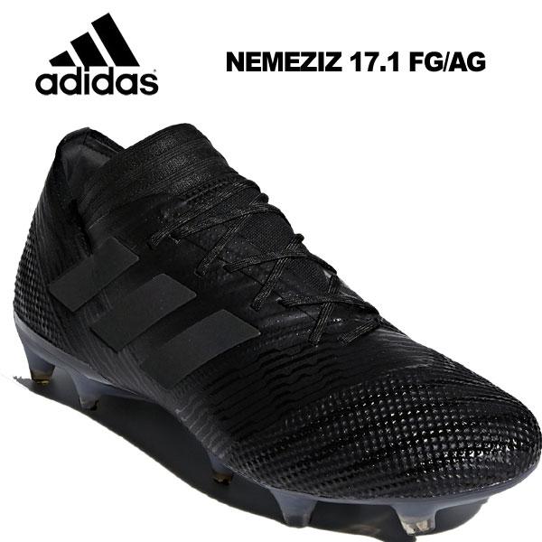 サッカースパイク アディダス ネメシス 17.1 FG/AG CP8934 adidas NEMEZIZ