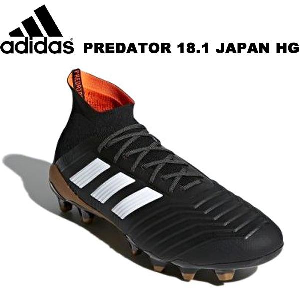 サッカー スパイク アディダス プレデター 18.1 ジャパン HG CQ1947 adidas PREDATOR JAPAN