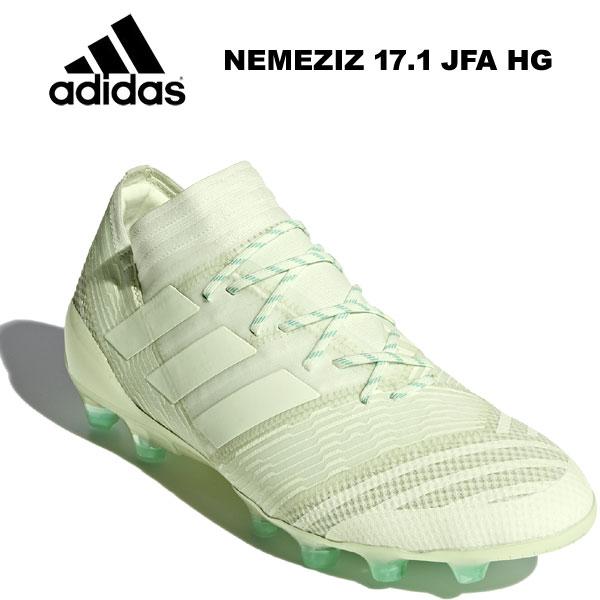 サッカースパイク アディダス ネメシス 17.1-ジャパン HG CQ1960 adidas NEMEZIZ 送料無料