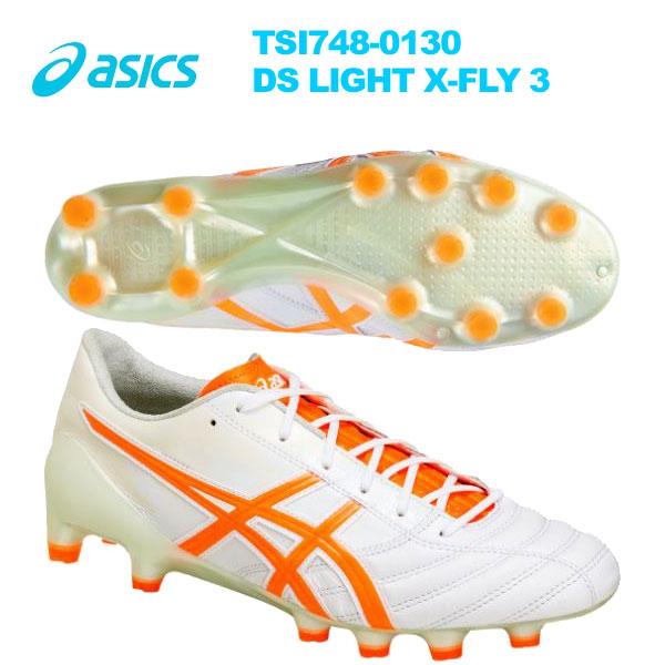 サッカー スパイク アシックス DSライト X-FLY 3 TSI748-0130 asics