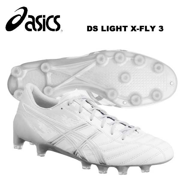 サッカー スパイク アシックス DSライト DS LIGHT X-FLY 3 TSI748-100 asics