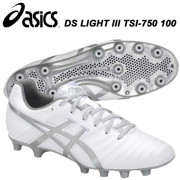 サッカー スパイク アシックス DSライト 3 TSI750-100 asics