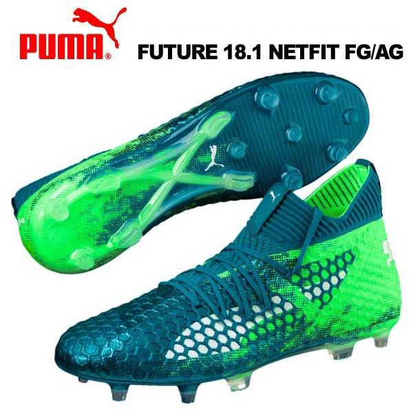 サッカー スパイク フューチャー 18.1 NETFIT FG AG 104488-04 PUMA
