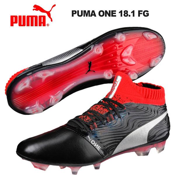サッカースパイク プーマ ワン 18.1 FG 104527-01 PUMA