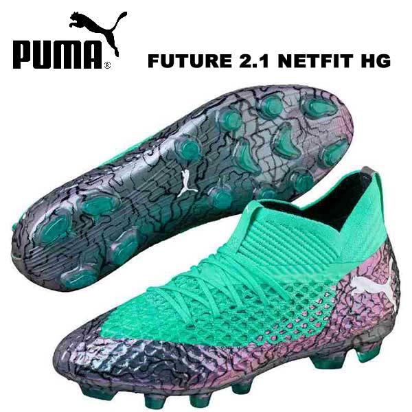 サッカー スパイク プーマ フューチャー 2.1 NETFIT HG 104826-01 PUMA