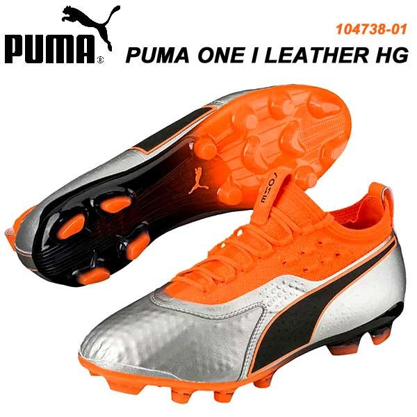 スパイク サッカー プーマ ワン 1 レザー HG PUMA ONE 104738-01 PUMA